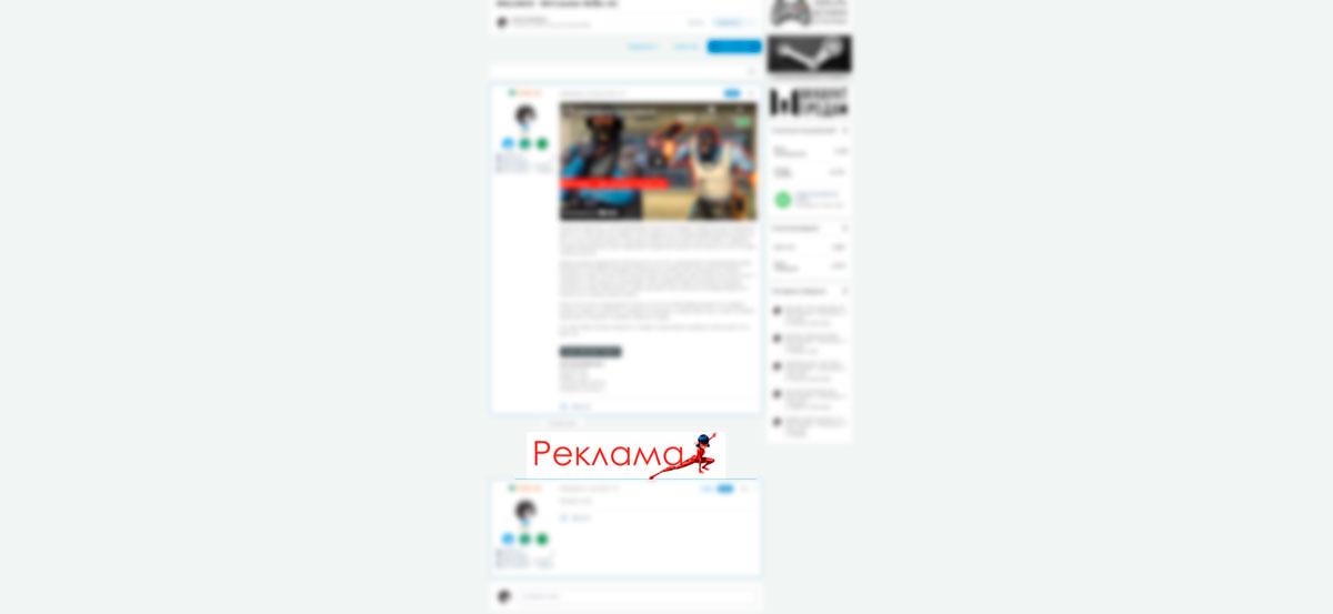 reklama3.jpg