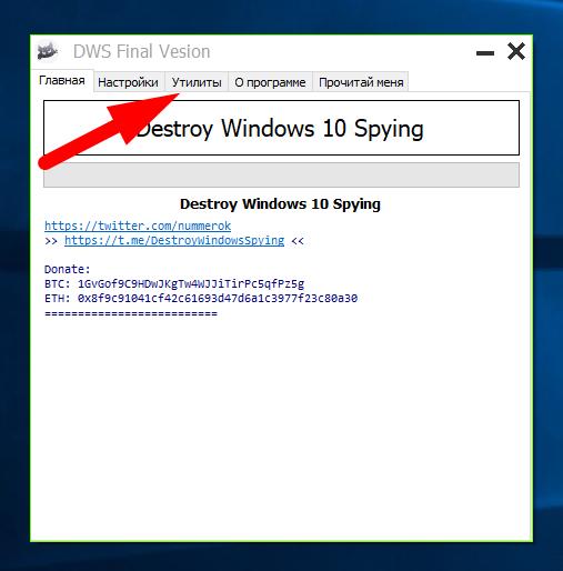 instruktsii-po-udaleniyu-i-zapretu-obnovlenij-windows