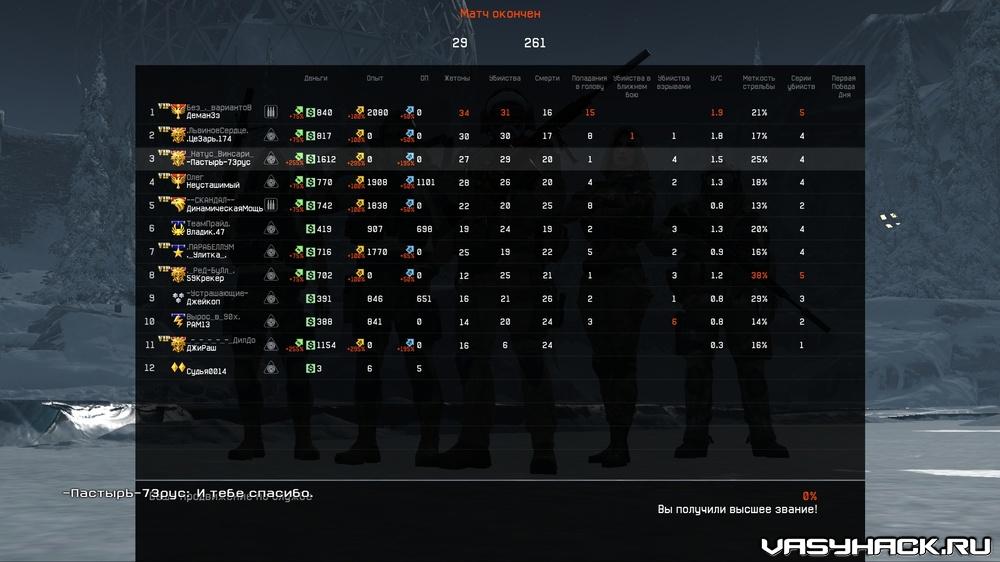 Скриншот игры 04.04.2017_20:21:55