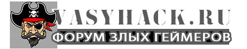 Сайт читов и разных полезных программ